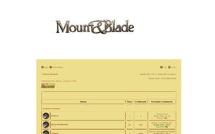 Скриншот сайта Mount & Blade: ролевая игра
