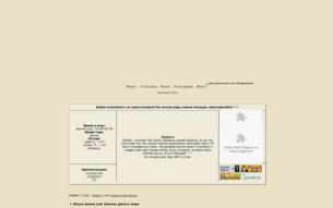Скриншот сайта Лисья жизнь или законы дикого мира