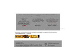 Скриншот сайта Fullmetal Alchemist: chain of ouroboros