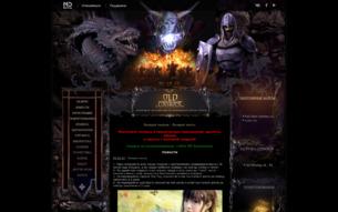 Скриншот сайта Old Paradise XL