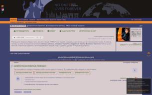 Скриншот сайта Ничто не вечно