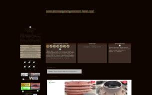 Скриншот сайта Holy war