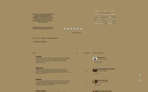 Скриншот сайта Crosshistory. Salvation
