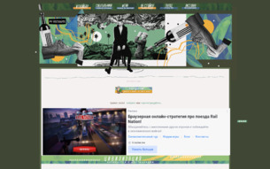 Скриншот сайта 23 Jump street