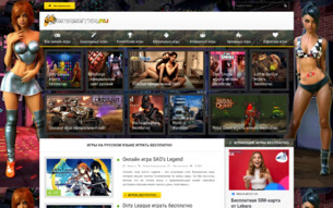 Скриншот сайта Браузерные онлайн игры 2016