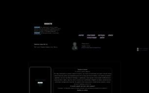 Скриншот сайта Domos
