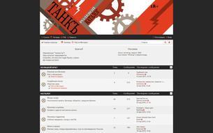 Скриншот сайта Танкъ: каталог форумных ролевых игр
