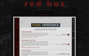 �������� ����� Red bus