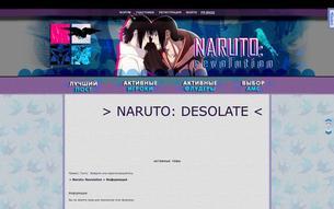�������� ����� Naruto: revolution