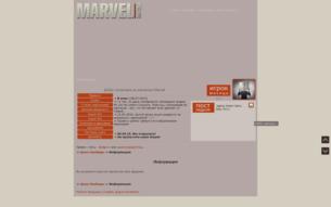 Скриншот сайта Marvel. Escape