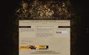 Скриншот сайта Marvelwars