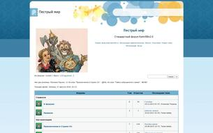 Скриншот сайта Пестрый мир