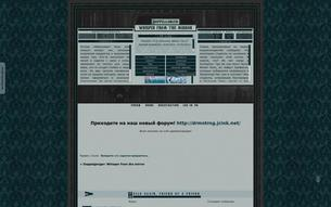 Скриншот сайта Doppelganger: whisper from the mirror