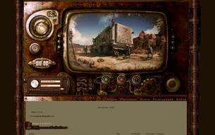 Скриншот сайта Условия нейтралитета