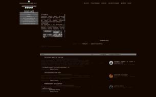 Скриншот сайта Birds: the secret service