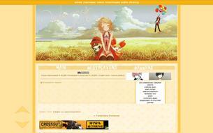 Скриншот сайта Галактика Покемон