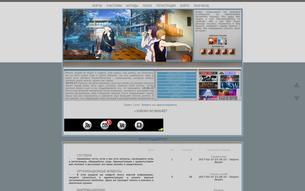 Скриншот сайта Kuroko no Basuket
