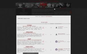 Скриншот сайта FRPG Magi: magicae mundi
