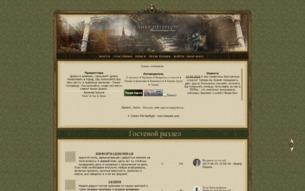 Скриншот сайта Санкт-Петербург: настоящие дни