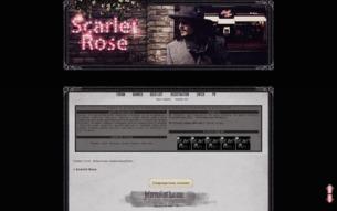 �������� ����� Scarlet rose