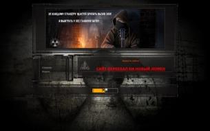 Скриншот сайта Bar-reaktor
