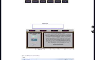 Скриншот сайта Эйдос