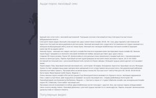 Скриншот сайта Наруто: перепиши историю