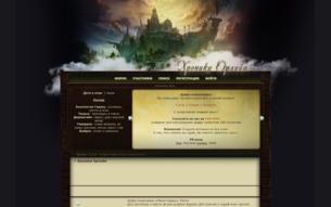 Скриншот сайта Хроники Орлийи