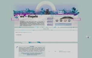 Скриншот сайта Crossroyale