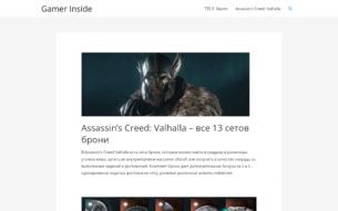 Скриншот сайта Rebk