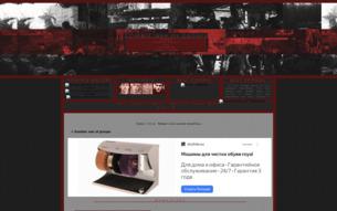 Скриншот сайта Zombie: war of groups