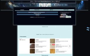 Скриншот сайта Академия проклятий