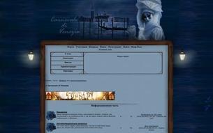 Скриншот сайта Carnevale di Venezia