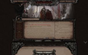 Скриншот сайта Кровь королей: от темных веков до возрождения