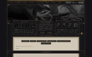 Скриншот сайта Энтерос