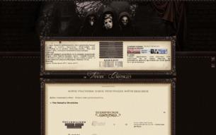 Скриншот сайта The vampire chronicles