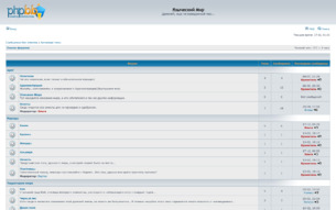 Скриншот сайта Языческий Мир