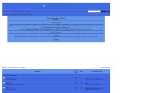 Скриншот сайта Skies of Suferia