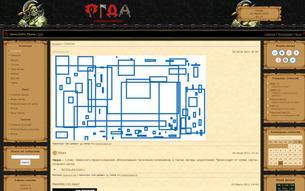 """Скриншот сайта Сайт ролевой команды """"Орда"""""""