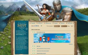 Скриншот сайта Oнлайн игра Мист
