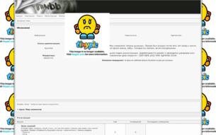 Скриншот сайта Мир Элементов