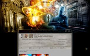 """Скриншот сайта Проект """"Омега"""""""