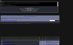 Скриншот сайта Van Helsing RPG