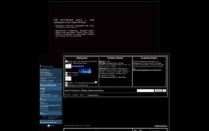 Скриншот сайта Гарри Поттер и Принц-полукровка