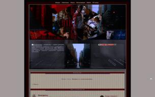 Скриншот сайта Chicago911