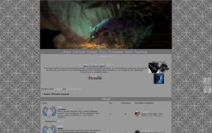 Скриншот сайта Волки. История ходоков