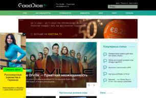 Скриншот сайта Good dice - новости RPG и ролевых игр