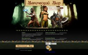 Скриншот сайта Магический мир