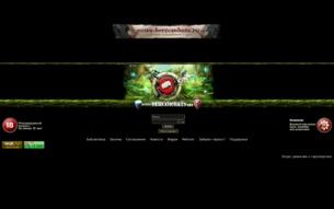 Скриншот сайта Бойцовский Клуб - Berсombats