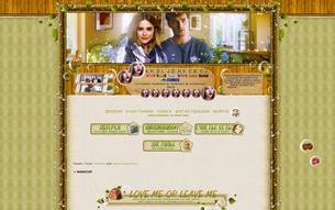 Скриншот сайта Nonstop